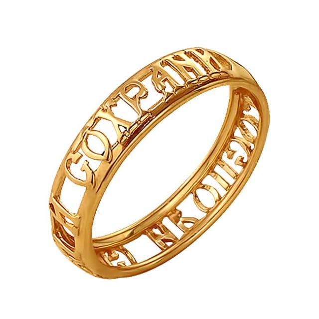 купить золотые серьги гвоздики