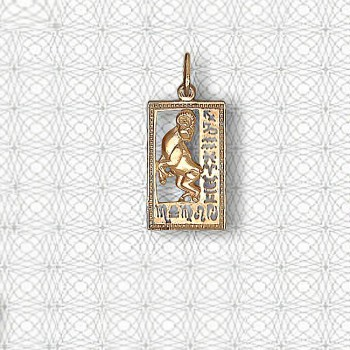 ОВЕН подвеска — гороскоп из золота