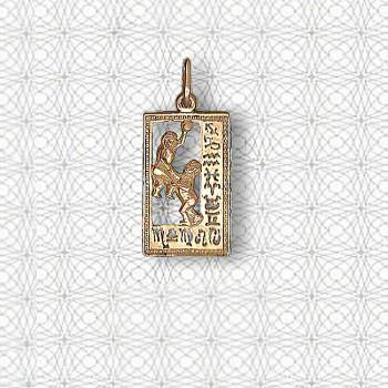 БЛИЗНЕЦЫ подвеска — гороскоп из золота