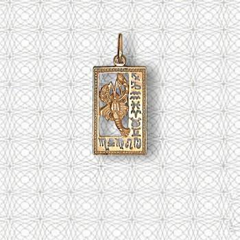 РАК подвеска — гороскоп из золота