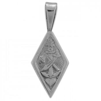 ЩИТ ПРОВИДЕНИЯ подвеска-оберег из серебра