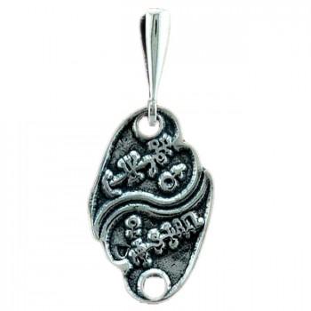 МАГИЧЕСКИЕ ЛЮБОВНЫЕ АНАГРАММЫ серебряная подвеска