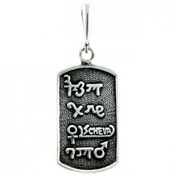 АНАГРАММА ЛЮБВИ серебряная подвеска