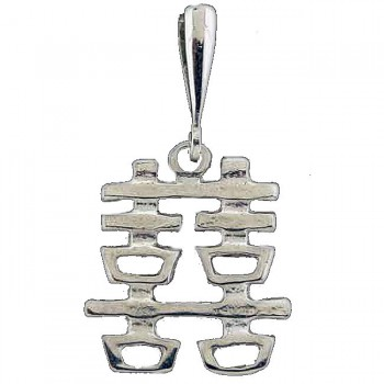 ХСИ-ХСИ. ДВОЙНОЕ СЧАСТЬЕ подвеска-амулет из серебра