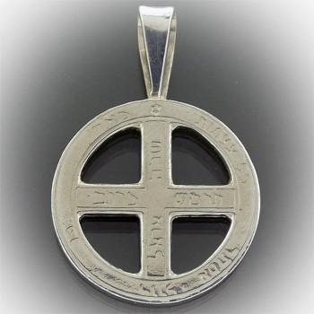 ХРАНИТЕЛЬ подвеска-амулет из серебра