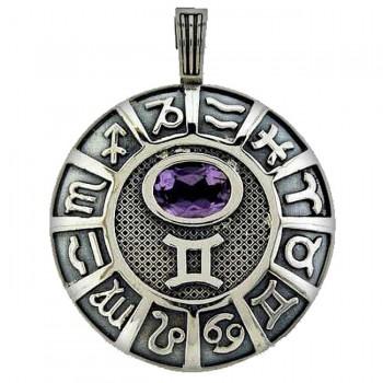 БЛИЗНЕЦЫ серебряная подвеска-гороскоп